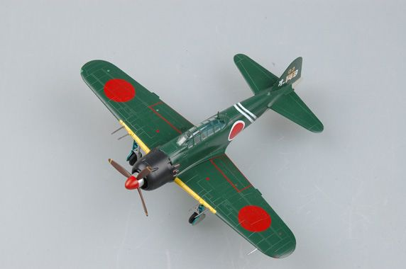 Easy Model 1/72 203rd Naval Air Squadron, August 1945