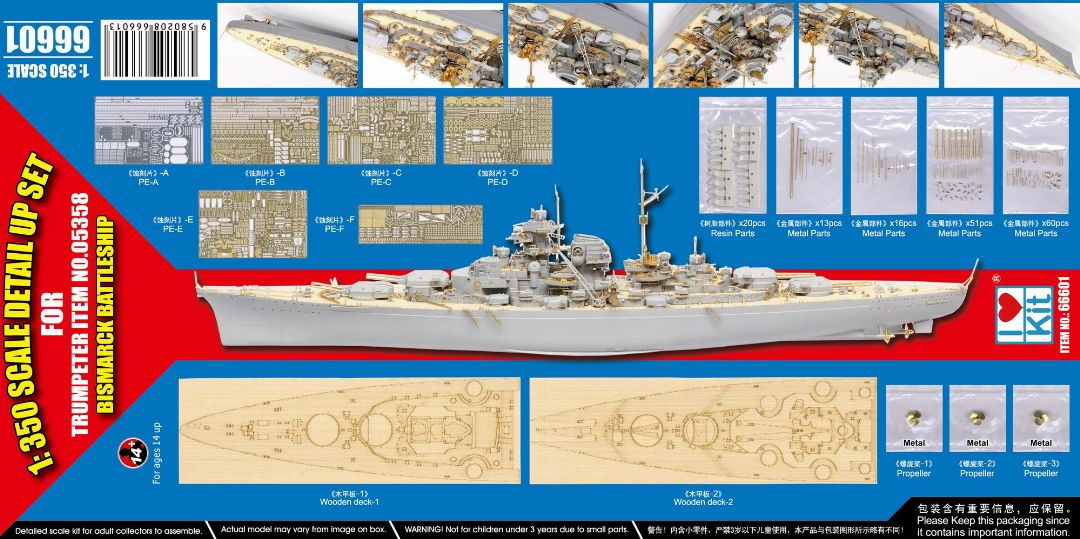 I Love Kit 1/350 Bismarck 1941 Detail set for TRU05358