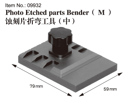Master Tools Photo Etched parts Bender(M)