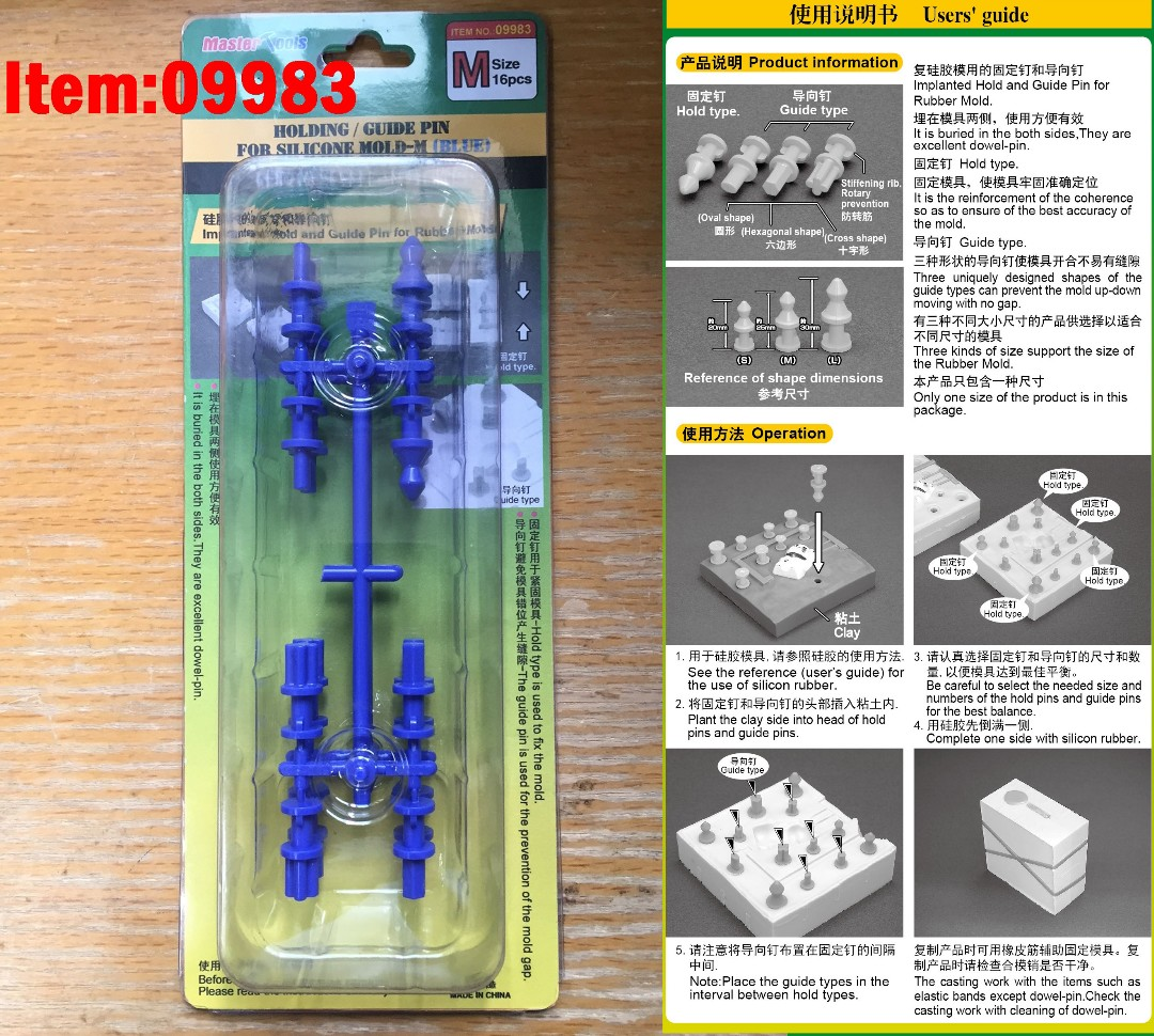Master Tools Holding / Guide pin for silicone mould-M (Blue)