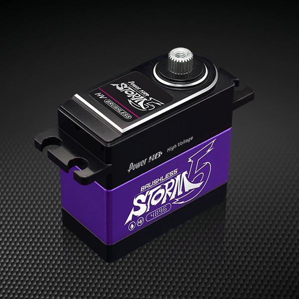 Power HD Storm 5 High Voltage Digital Brushless Servo w/Titanium Alloy Gears 18KG 0.066sec@7.4V